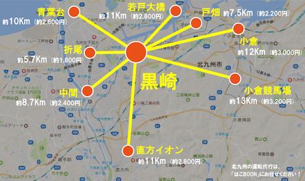 黒崎,八幡西区,折尾,中間,北九州の運転代行はこBOONブーン